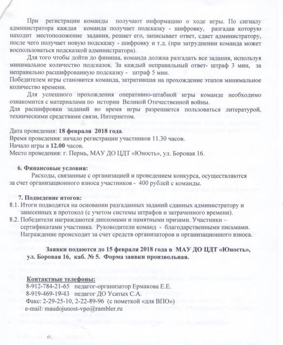уран 2