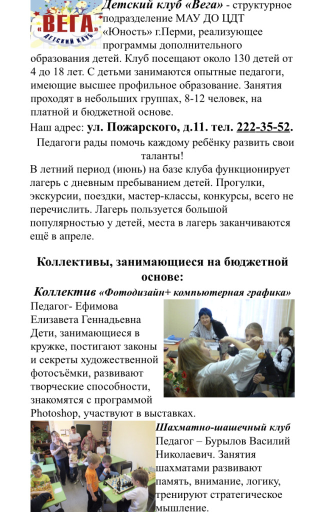FullSizeRender-09-10-19-10-46-2
