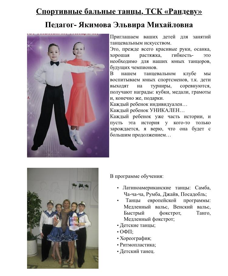 FullSizeRender-13-10-19-02-46-4