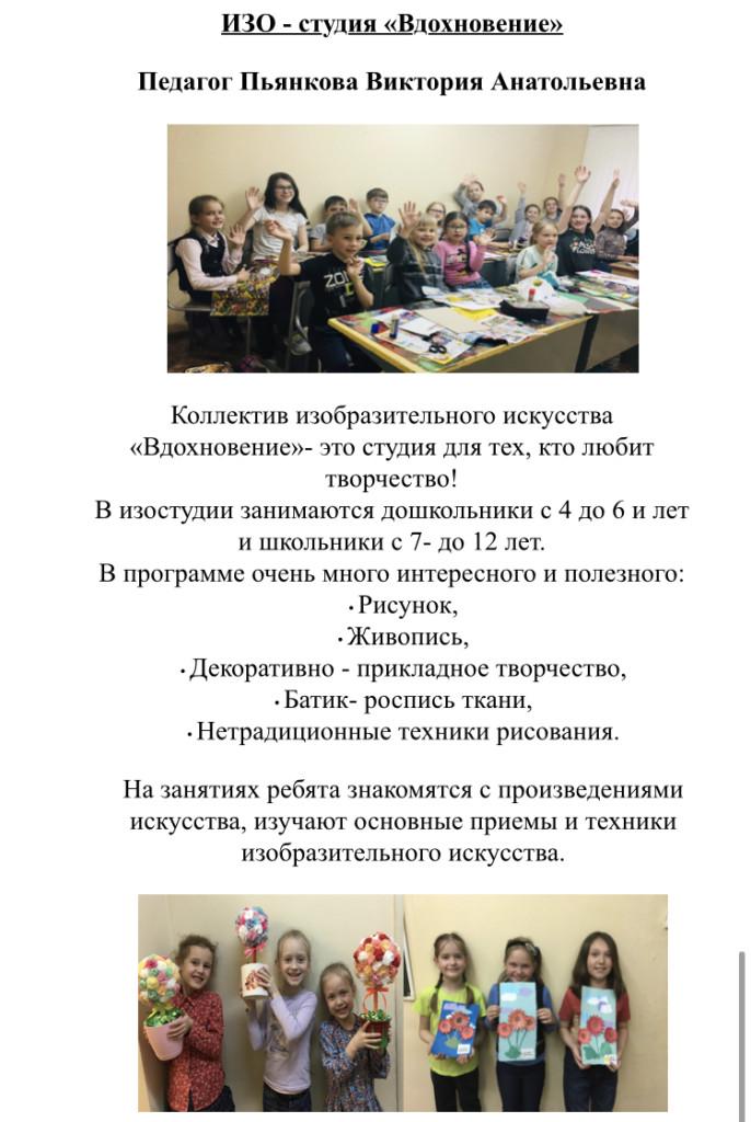 FullSizeRender-13-10-19-02-46